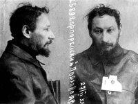 Лагерь особого назначения для русского Леонардо да Винчи