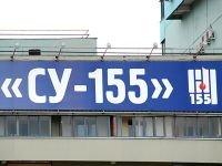 """""""СУ-155"""" начала ремонт гаражей Грефа и других жителей элитного дома, испугавшись иска"""