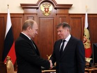 Вячеслав Лебедев получил удостоверение председателя нового ВС из рук президента