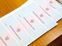 АСГМ ограничил выдачу исполнительных листов двумя сотнями в день