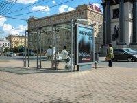 ВС приравнял согласие post factum к судебной санкции