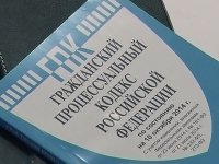 Минюст правит ГПК по изъятию у должников единственного жилья