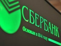 Потрошившие счета миллионеров сотрудницы Сбербанка получили 7,5 года на двоих