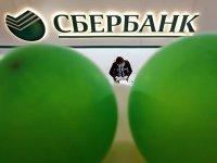 """Сбербанк взыскивает 3,5 млрд руб. с владельца """"НоваховКапиталбанка"""""""
