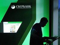 Красноярских бизнесменов отправили в колонию за махинации с кредитом на 90