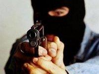 В Красноярске задержан напавший на банк вооруженный подросток