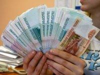 """""""Лето Банк"""" заплатит 100 тыс. руб. за мелкий шрифт в рекламе вкладов"""