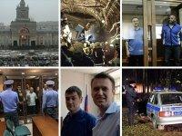 Самые громкие дела и приговоры 2014 года