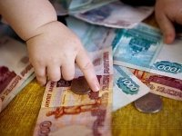 КС объяснил, как платить алименты внебрачным детям