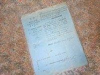 До судебных приставов дошла апелляционная жалоба 1907 года