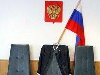 Краевая квалифколлегия судей объявила об открытии вакансий
