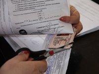 Верховный суд возвращает водительские права – часть вторая