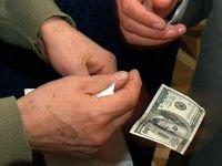Коррупция в инспекции ФНС по СФО