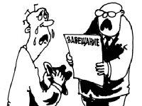 В споре с Лаврой за квартиру пенсионер получил больше, чем хотел