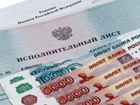 Верховный суд защитил должника по исполнительному производству
