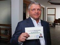 Депутат Владимир Владимиров заплатит 50 тыс. руб. за оскорбление журналиста