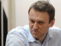 """Минюст выплатил Навальному 3,4 млн руб. компенсации по делу """"Кировлеса"""""""