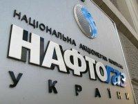 """ПредседательГоссовета Крыма считает иск """"Нафтогаза"""" к России на $2,6 млрд пиар-ходом"""