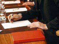 ВККС одобрила 12 претендентов на посты председателей и зампредов в арбитражи