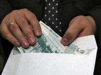 Начальник правового управления вуза задержан с 250-тысячной взяткой