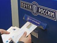Похищение почтовых переводов на 300 тыс. руб. обернулось для почтальона уго