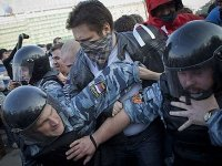 """Мосгорсуд оставил под арестом фигуранта """"болотного дела"""", которого опознали по фото"""