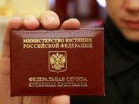 Красноярская фирма заплатит штраф за трудоустройство бывшего пристава