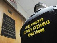 Судят пристава, оценившего прекращение исполнительного производства в 530 000 руб.