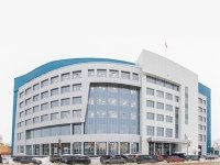 Арбитражный суд Ханты-Мансийского автономного округа-Югры