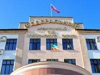 Арбитражный Суд Поволжского Округа (АС ПО)