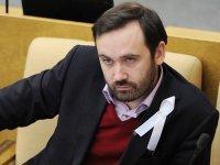 Адвокат обжаловала в ВС лишение Пономарева мандата депутата Госдумы