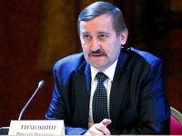 Председатель ВККС: нужно менять положения Кодекса судейской этики о конфликте интересов