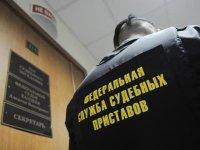 Пристава поймали на взятке в 750 000 руб. за прекращение исполнительного производства