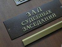 """Суд взыскал с девелопера """"ГлавМос-Риэлти"""" в пользу банка """"КИТ Финанс"""" 1,9 млрд руб."""