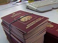 Банки получат функции паспортно-визовых сервисов