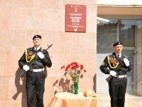 К 9 Мая на зданиях судов Красноярска появились мемориальный знак и доска
