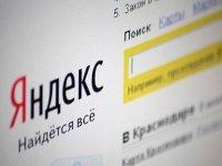 """Врач взыскивает с """"Яндекса"""" миллион за отказ удалить ссылки по """"закону о забвении"""""""