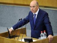 Силуанов: введение прогрессивной шкалы НДФЛ пока нецелесообразно