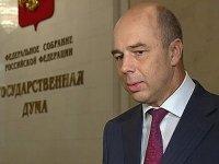 Правительство и бизнес обсудили отмену контрсанкций для роста экономики