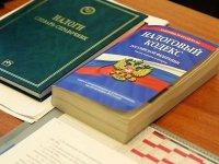 Путин поправил НК по налогам на доходы по индивидуальным инвестиционным счетам