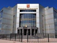 ВС оставил мантию судье, уличенной ККС Хакасии в конфликте интересов