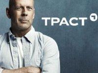 """Прокуратура отправила в суд дело о растрате 14,6 млрд рублей в банке """"Траст"""""""
