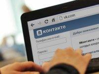 """""""Не умеете – не пользуйтесь"""": судья поплатилась за картинки во """"ВКонтакте"""""""