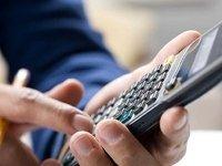ВС утвердил право заемщика на возврат части выплаченных процентов по кредиту при досрочном погашении