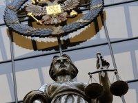 В Верховном суде впервые подписали акт усиленной электронной подписью