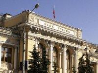 ЦБ предложил уставшим акционерам расстаться с банками