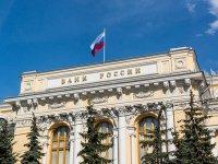 ЦБ может выделить на поддержку Татфондбанка 120 млрд руб.