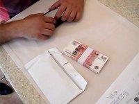 Женщину оштрафовали на 25 тыс. руб. за попытку сдать экзамен за взятку