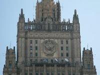 Туроператоры заподозрили посольство Канады в Москве в шпионаже