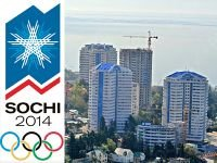 Предпринимателя Хакасии оштрафовали за олимпийский контрафакт